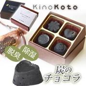 炭のチョコラ