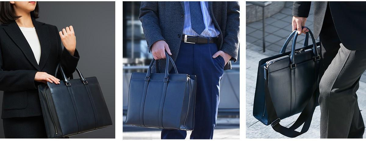 男性だけでなく女性のオフィスシーンでも上品に映える日本製のブリーフケースです。