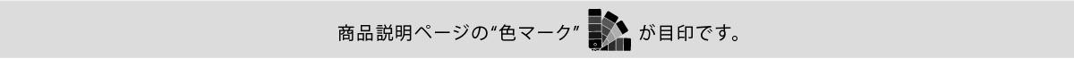 日本製コードバン名刺入れ