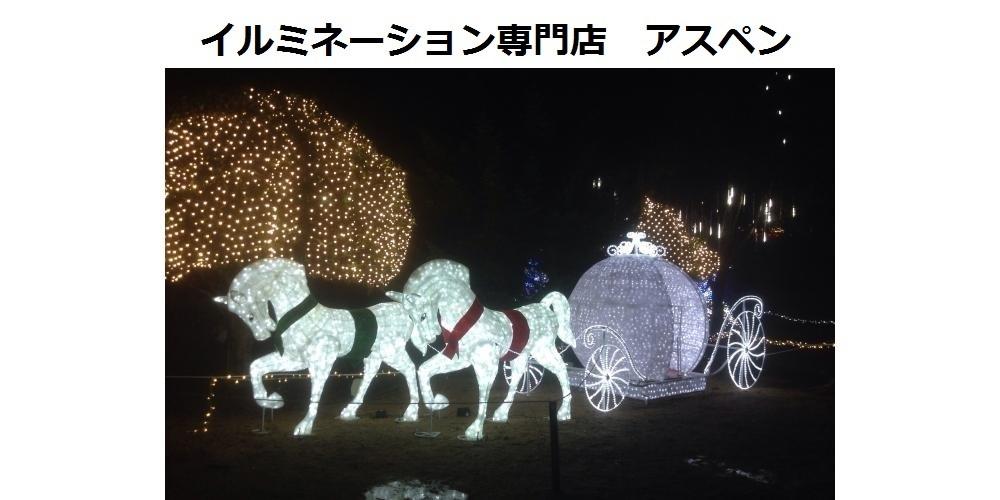 イルミネーション クリスマス LED