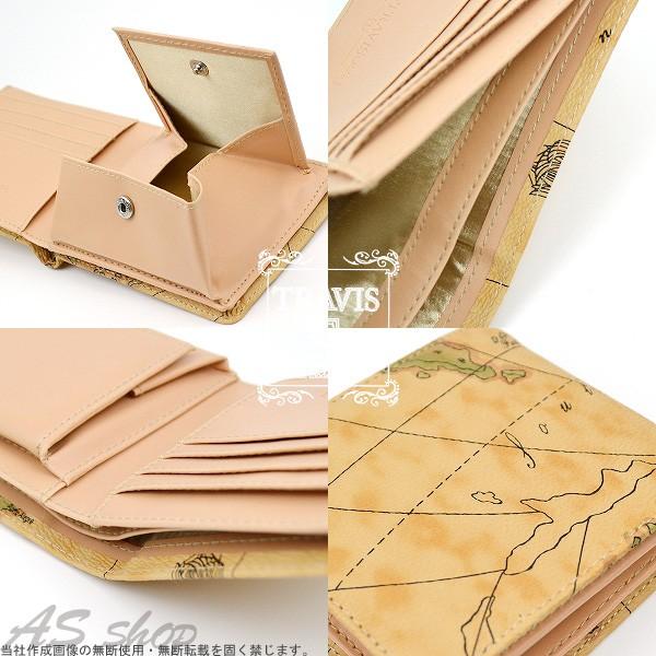 9af91acc1c77 TRAVIS 世界地図柄 二つ折り 財布 box型小銭入れ メンズ ワールドマップ ...