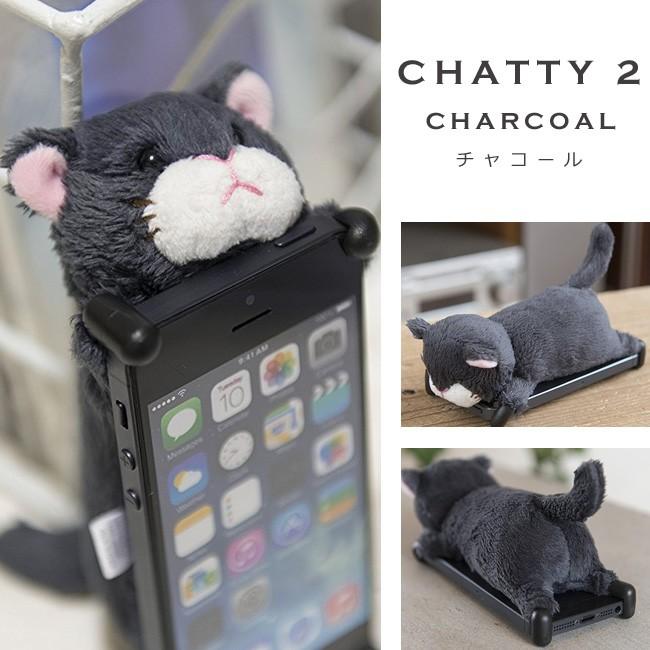 iphone se 5s ケース カバー zoopy ぬいぐるみ スマホケース chatty2 シャティー ネコ
