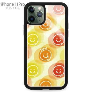 スマホケース iPhone Galaxy ケース スマイリー スマイル ニコちゃん|asshop|11