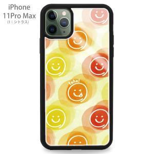 スマホケース iPhone Galaxy ケース スマイリー スマイル ニコちゃん|asshop|12