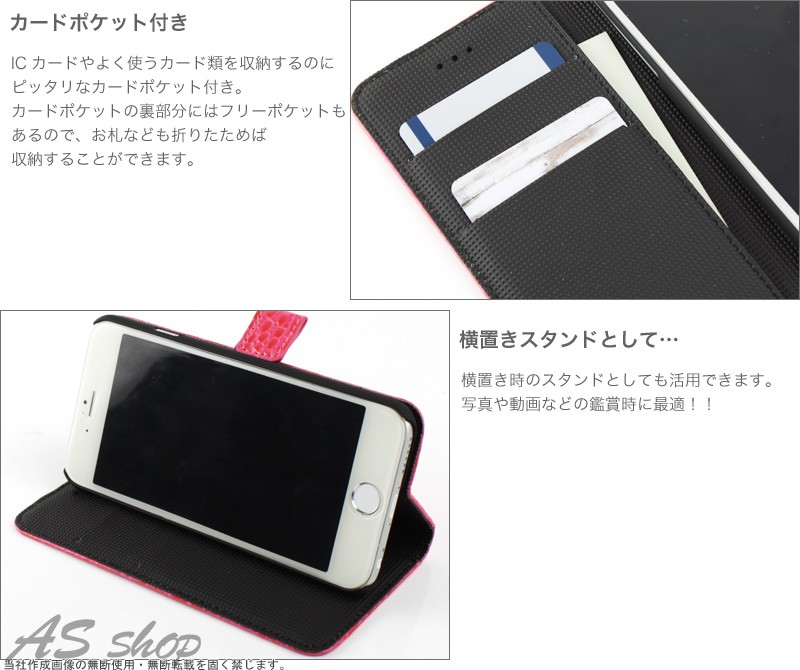 iphone6 手帳 ケース カバー フリップ ダイアリー