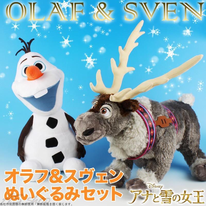 オラフ ぬいぐるみ スヴェン アナと雪の女王 ディズニー