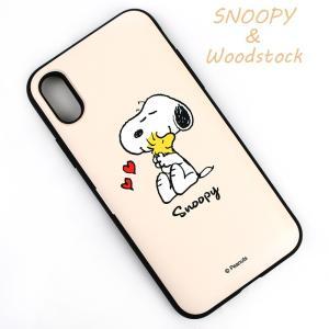 スヌーピー iphoneケース ミラー付き 背面 カード収納付き ピーナッツ キャラクター スマホケース 耐衝撃 薄型 iPhone11Pro iPhoneXS iPhone8 7 韓国 asshop 17