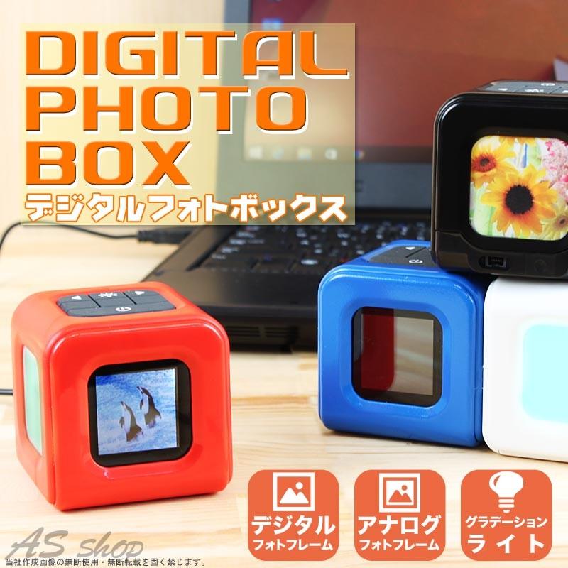デジタルフォトフレーム 写真立て フォトフレーム 液晶 デジタル