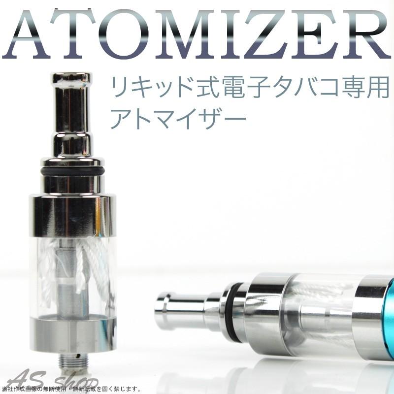 電子タバコ vape x6 アトマイザー 交換パーツ コイルユニット