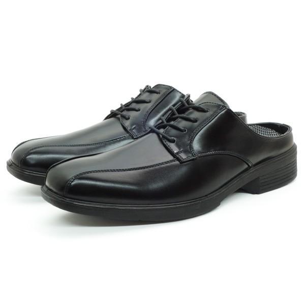 ビジネスシューズ サンダル メンズ かかとなし スリッパ 紳士靴 AIR WALKING assistant 12