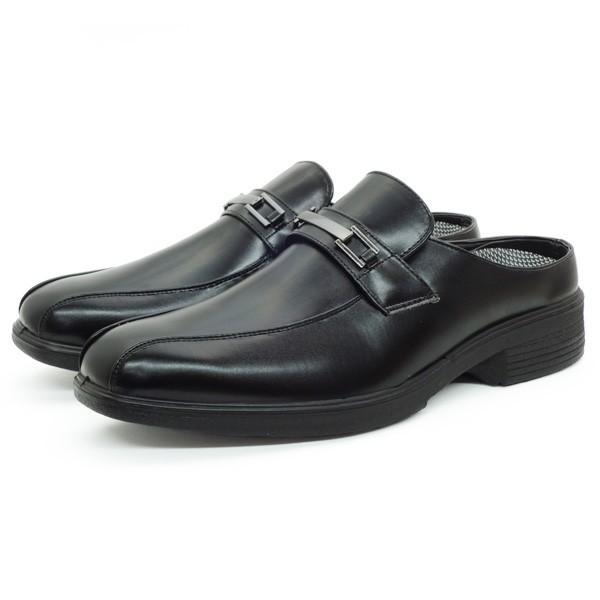 ビジネスシューズ サンダル メンズ かかとなし スリッパ 紳士靴 AIR WALKING assistant 13