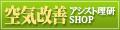 SODショッピングサイト ロゴ