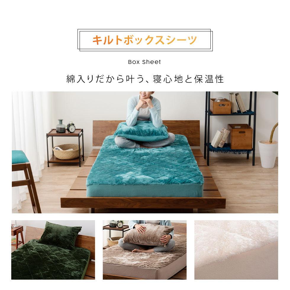 綿入りだから叶う、寝心地と保湿性