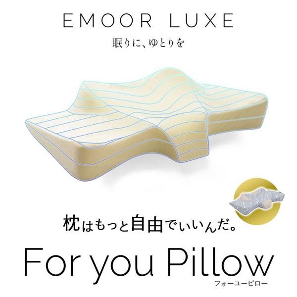 【3月限定超早得クーポン】新作For you Pillowが2,000円OFFクーポン