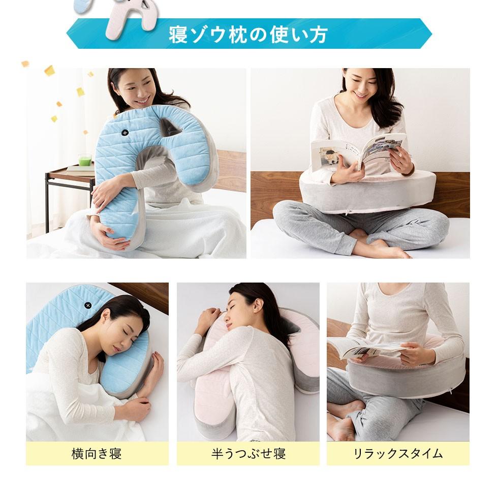 寝ゾウ枕の使い方。横向き寝・半うつ伏せ寝・リラックスタイム。