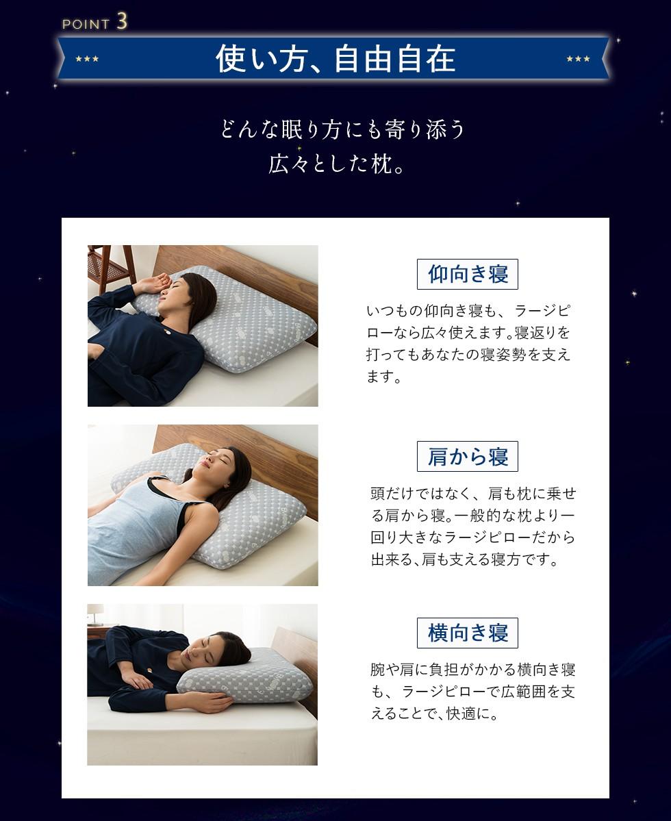 EMOORLUXE 仰向き寝 肩から寝 横向き寝 使い方、自由自在