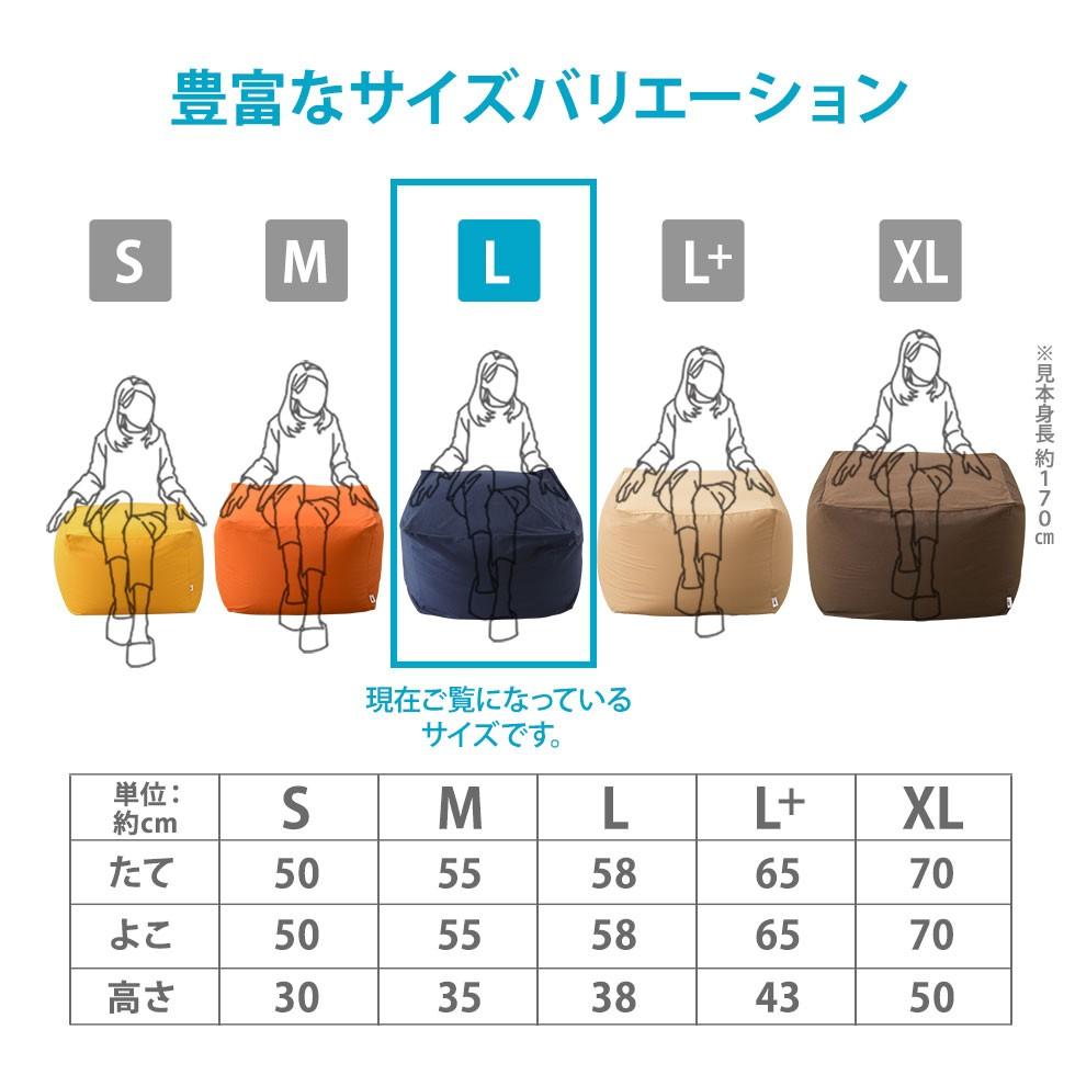 豊富なサイズバリエーション。S・M・L・L+・XLサイズ