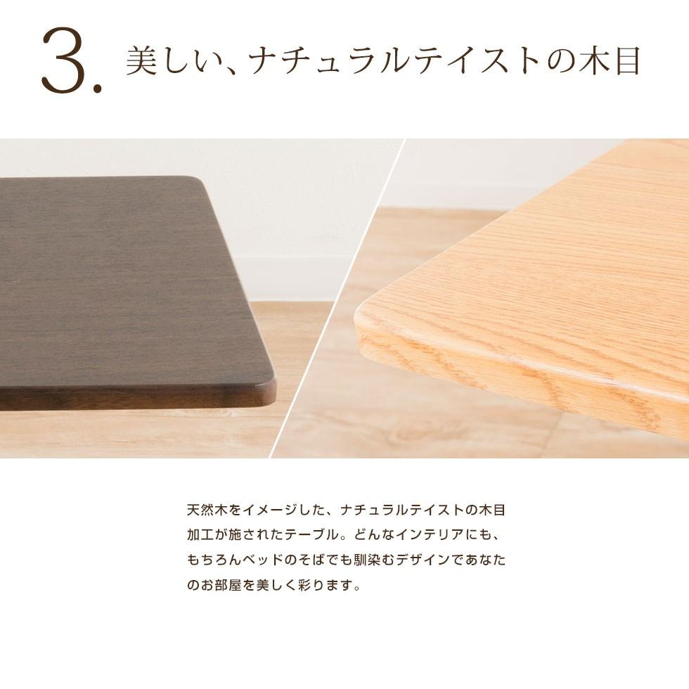 テーブル サイドテーブル 長方形 木製 リフト 昇降機能 リフトテーブル