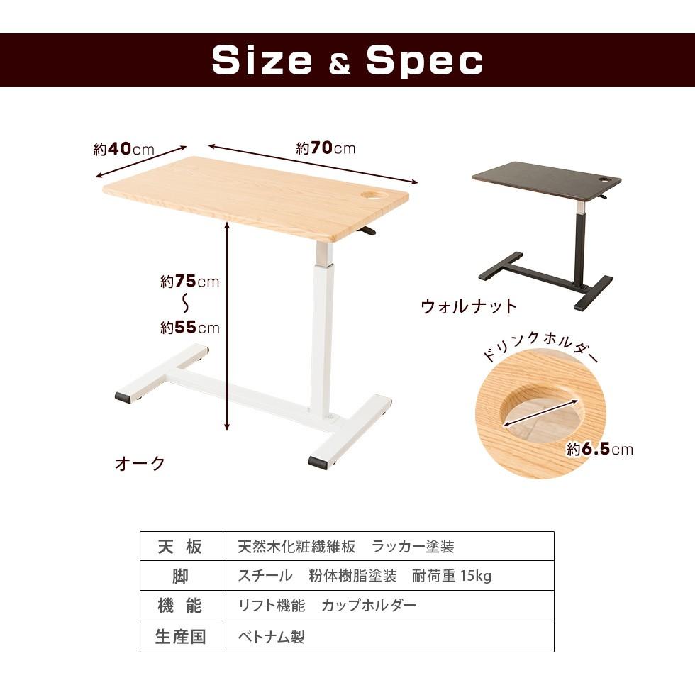 約幅70×奥行40×高さ55-75cm 耐荷重15kg