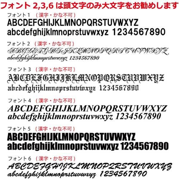 フォント一覧 漢字かな