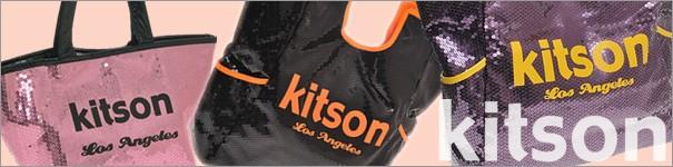 キットソン