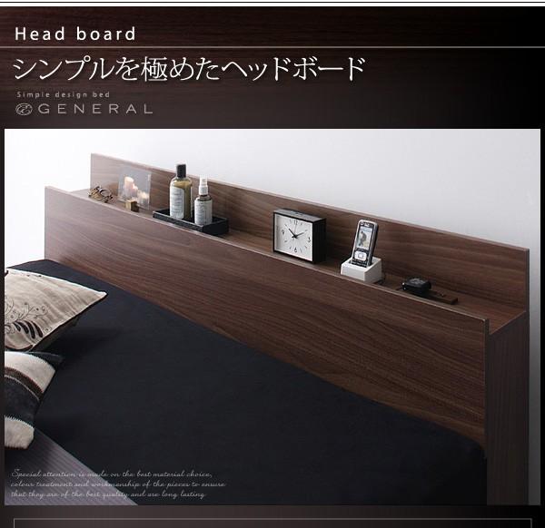 棚・コンセント・2杯引出付き収納ベッド【General】ジェネラル【送料無料】