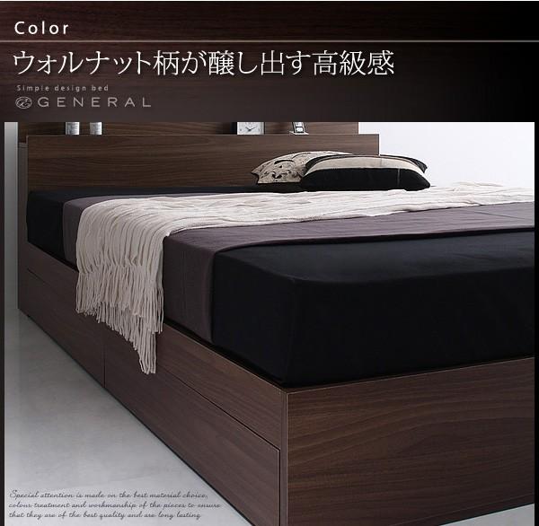 送料無料収納ベッド、棚・コンセント・2杯引出付き収納ベッド【General】ジェネラル