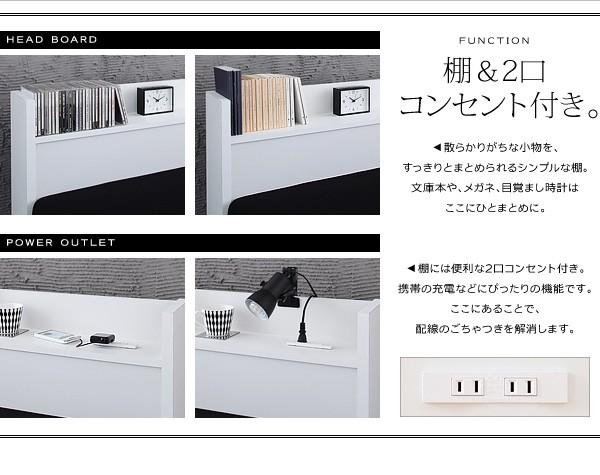 格安収納ベッド・ホワイト/ブラック柄
