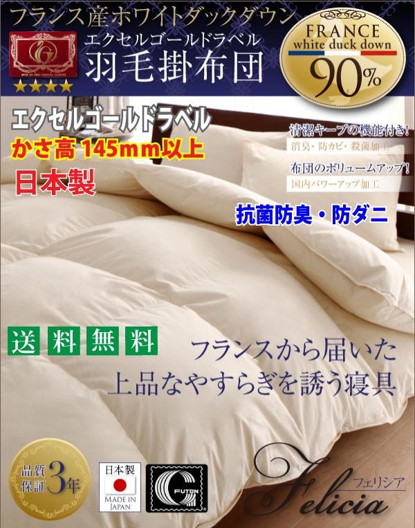 日本製防カビ消臭