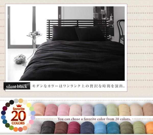 20色マイクロファイバー掛布団カバー