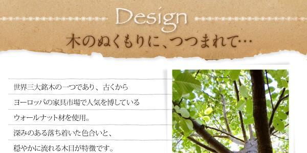北欧デザインこたつテーブル 長方形【Lumikki】ルミッキ【送料無料】