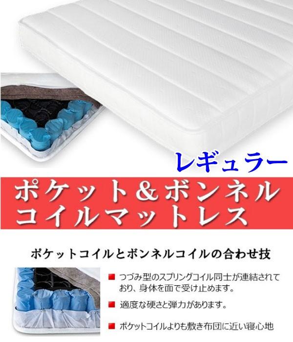 【送料無料!】国産収納ベッド【Maimu】マイム