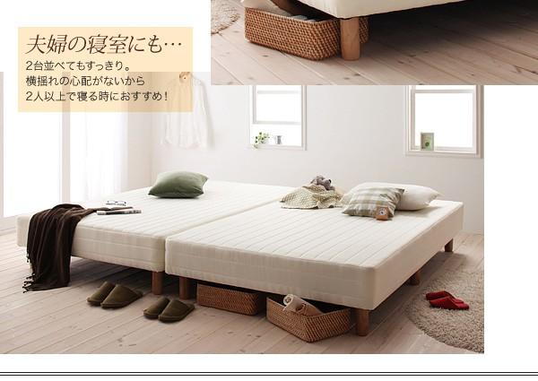 激安ベッド送料無料!木脚ベーシックボンネルコイルマットレスベッド