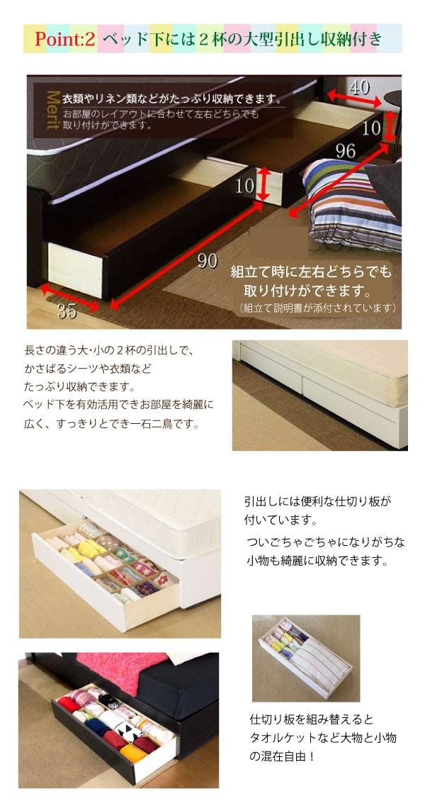 フラップ扉付き棚・照明・コンセント付き収納ベッド・シングル【Maimu】マイム