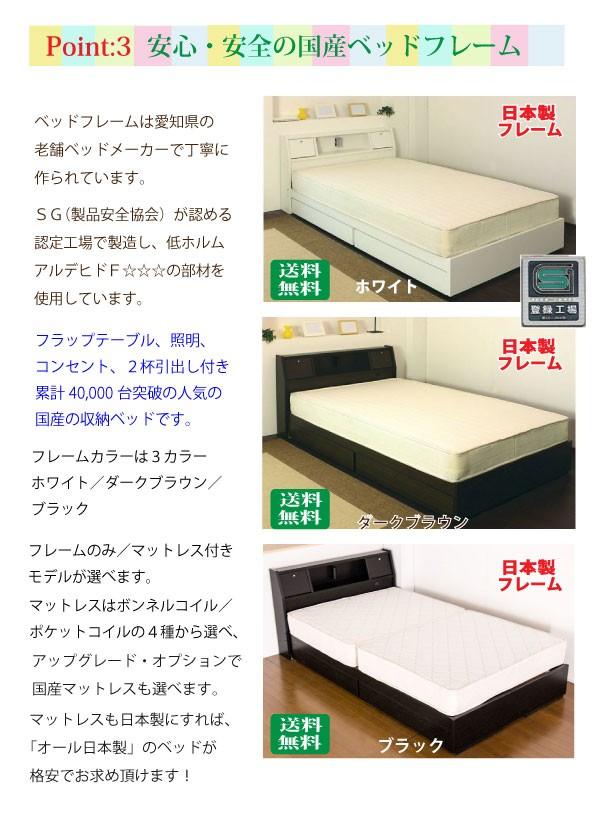 多機能ヘッドボード!棚・照明・コンセント付き収納ベッド・セミダブル【Maimu】マイム