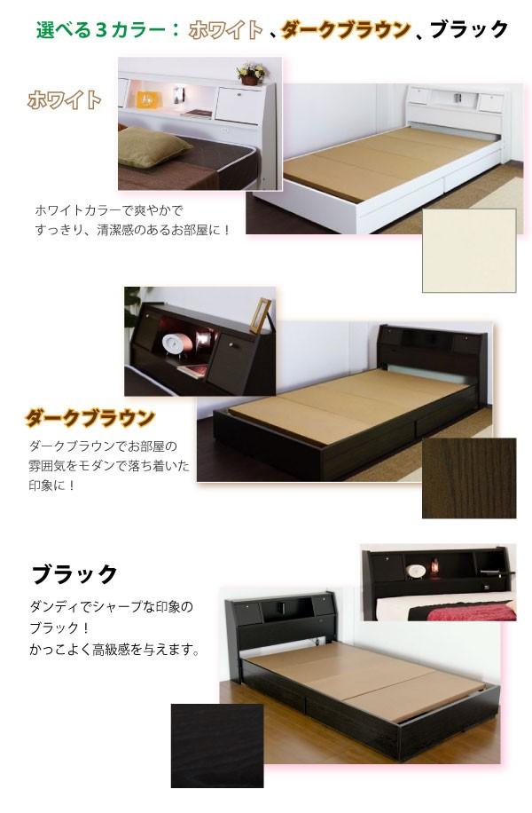 多機能ヘッドボード!棚・照明・コンセント付き収納ベッド・ダブル【Maimu】マイム