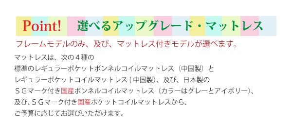 棚・照明・コンセント付き引出し収納ベッド【Maimu】マイム