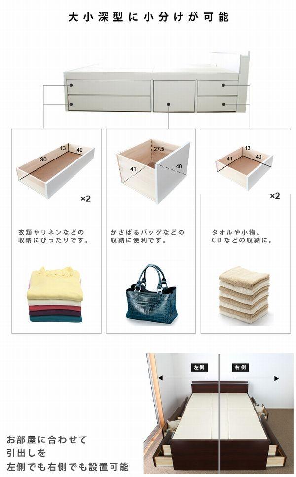 【送料無料!】棚・コンセント付き大型収納ベッド ダブル送料無料