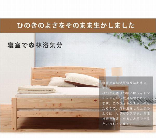 国産総ひのき棚つきすのこベッド【Delight】ディライト