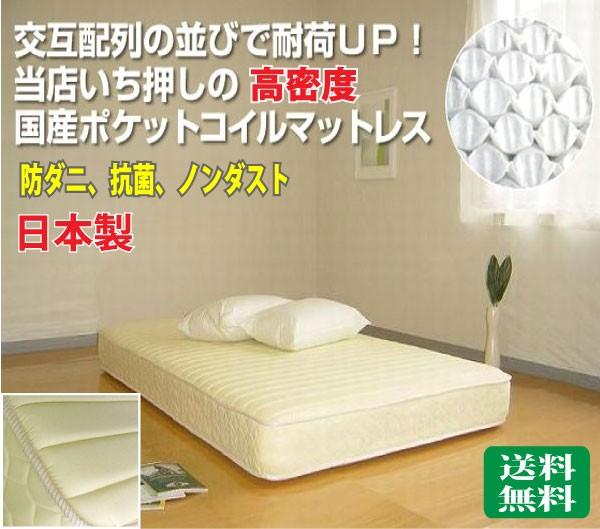 国産ひのき材棚付きすのこベッド