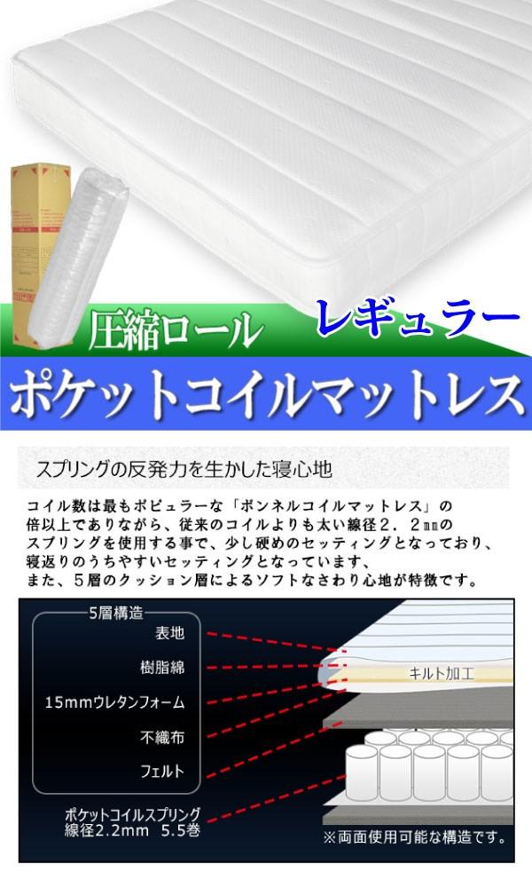 フラップ扉付き棚・照明・コンセント付き収納ベッドalign=baseline