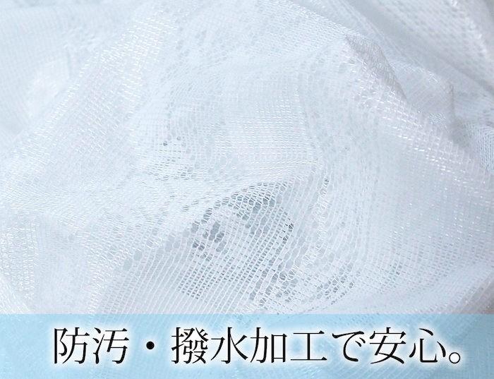 ボタニカル4枚組 商品画像