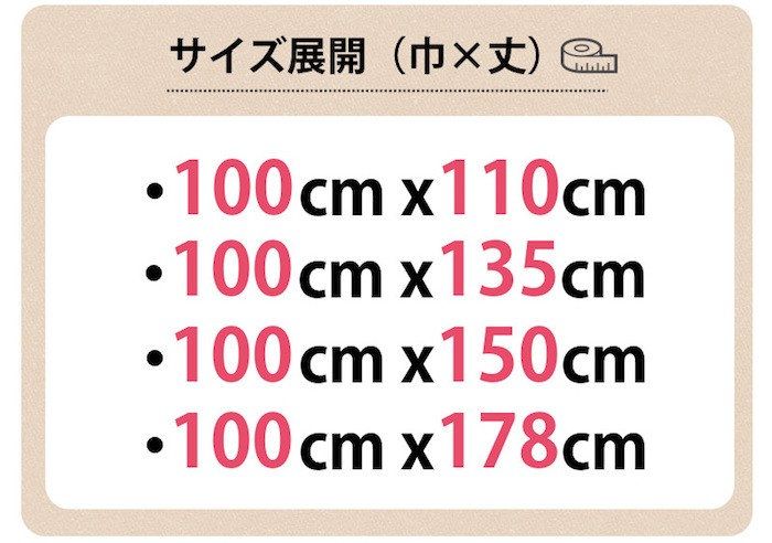 1級遮光、保温断熱カーテン アース 商品画像