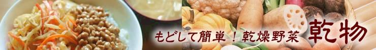 岩崎食品のからし巻