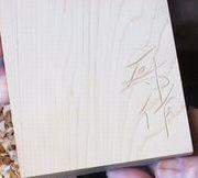 浮き彫り表札制作の様子10