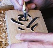 浮き彫り表札制作の様子11