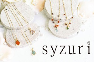 syzuri