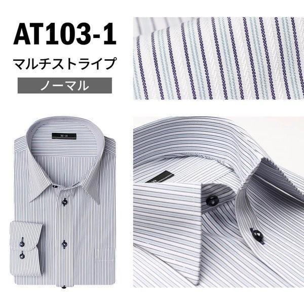 ワイシャツ メンズ 長袖 Yシャツ ボタンダウン レギュラー ビジネス シャツ 白 お試し特価 sun-ml-wd-1130 at103 宅配便のみ|atelier365|15