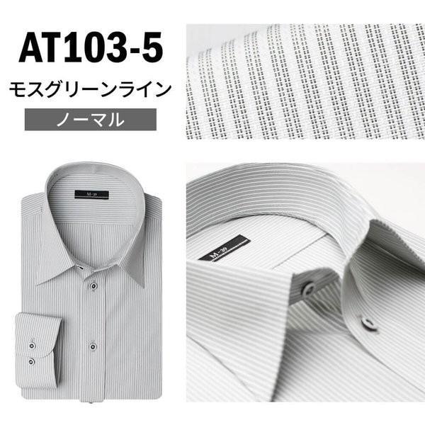 ワイシャツ メンズ 長袖 Yシャツ ボタンダウン レギュラー ビジネス シャツ 白 お試し特価 sun-ml-wd-1130 at103 宅配便のみ|atelier365|18