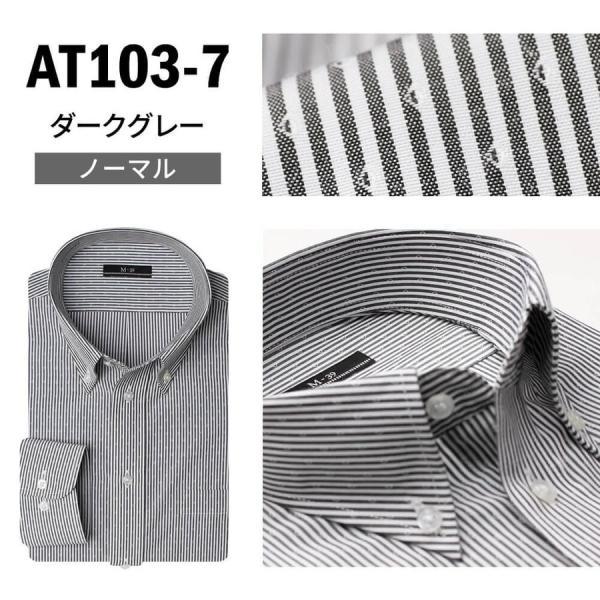 ワイシャツ メンズ 長袖 Yシャツ ボタンダウン レギュラー ビジネス シャツ 白 お試し特価 sun-ml-wd-1130 at103 宅配便のみ|atelier365|20